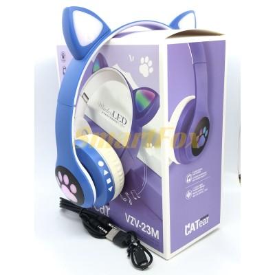 Наушники беспроводные Bluetooth УШКИ CATear VZV-23M LED (Фиолетовый)