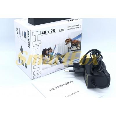 Коммутатор HDMI 1х2 Splitter 4K2K