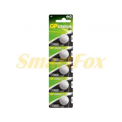 Батарейка GP литиевая Lithium Cell CR2025 C5 3V (цена за 1шт, продажа упаковкой 5шт)