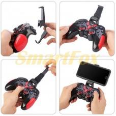 Игровой манипулятор (джойстик) ST-7024 7 в 1 Android/PC/PS3 (беспроводной) с креплением под смартфон