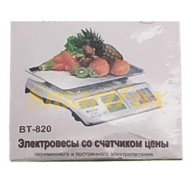 Весы электронные торговые BITEK BT-820 (2 дисплея)