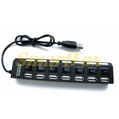 Хаб USB на 7 портов HU-701