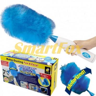 Электрическая щетка для уборки пыли Spin Duster
