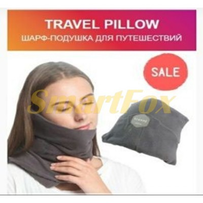 Шарф-подушка для путешествий