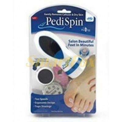 Электрическая пемза для ног Pedi Spin