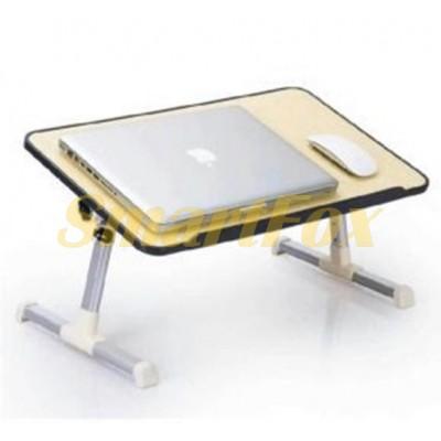 Подставка-стол под ноутбук (90832)