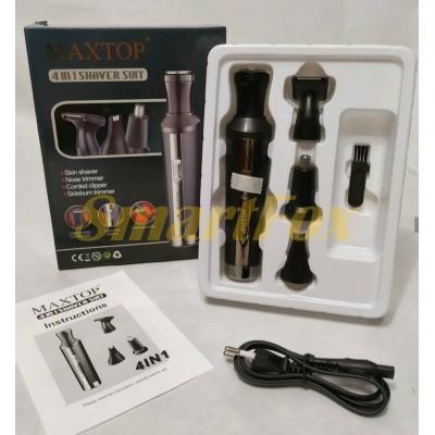 Триммер Maxtor 4в1