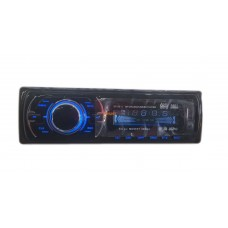 Автомагнитола SP-0811 USB/MP3/FM