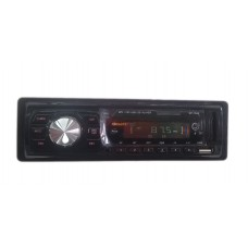 Автомагнитола SP-1044 USB/MP3/FM