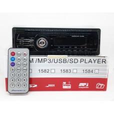 Автомагнитола SP-1584 USB/MP3/FM
