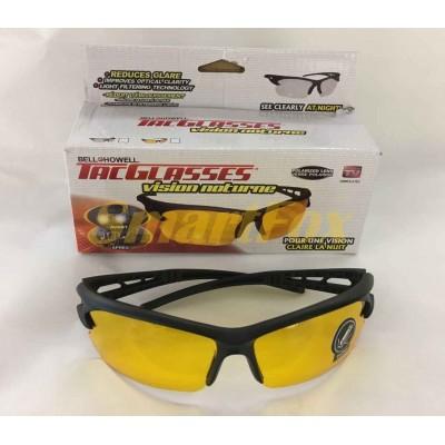Антибликовые очки (пластик) SL-3105