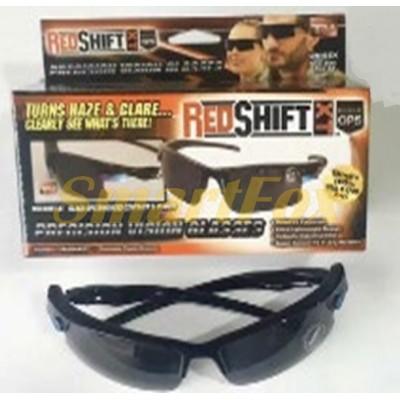 Антибликовые очки (пластик) SL-3106