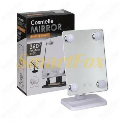Зеркало с подсветкой SL-624-1