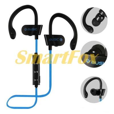 Наушники беспроводные Bluetooth  RT-558