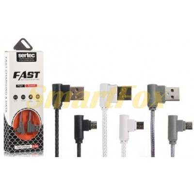 Кабель USB/Lightning в тканевой оплетке (83511)