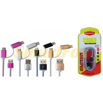 Кабель USB 2 в 1 microUSB (V8)/Lightning REDDAX RDX-327 круглый