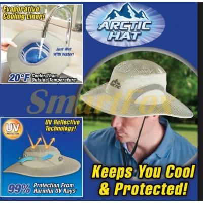 Водонепроницаемая шляпа от солнца SL-1036