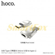 Адаптер-конвертер microUSB/TYPE-C Hoco UA8-TYPEC