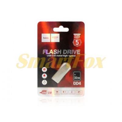 Флеш память USB 32Gb HOCO HC-USB-UD4-32G