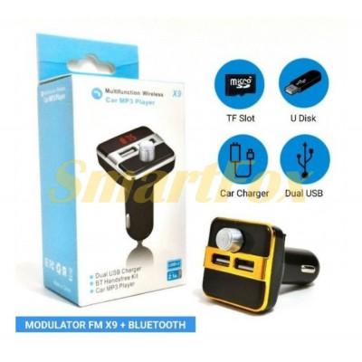 FM-модулятор X9 Bluetooth BLACK