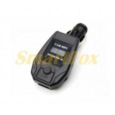 FM-модулятор I8 Bluetooth BLACK