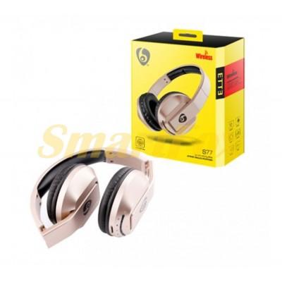 Наушники беспроводные Bluetooth с микрофоном S77