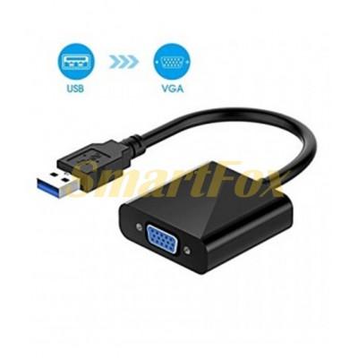 Конвертер USB 3.0/VGA 1920*1080 Full HD