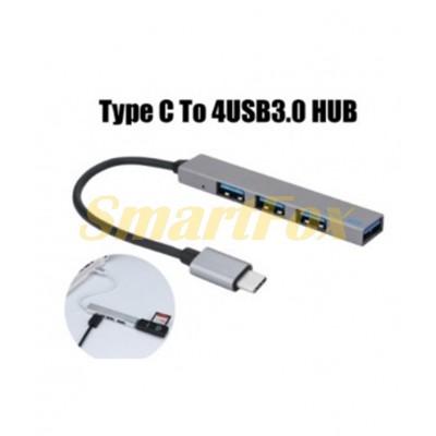 Хаб USB 3.0 TYPE-C на 4 порта C-809