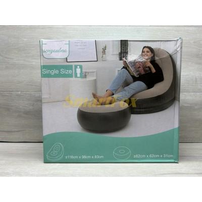 Надувной диван-кровать, утолщенное кресло для отдыха