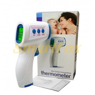 Термометр электронный бесконтактный FHT-1 (без возврата, без обмена)