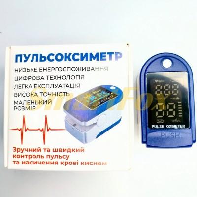 Пульсоксиметр с цветным экраном LK87 (без возврата, без обмена)