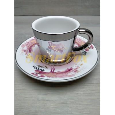 Чашка керамическая SD-12