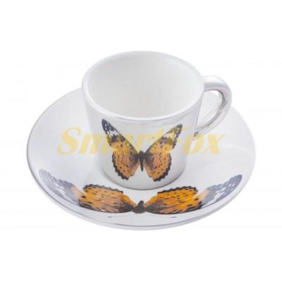 Чашка керамическая SD-06