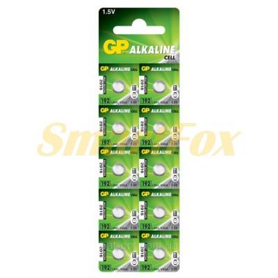 Батарейка часовая AG3 (GP 192) LR41 V3GA