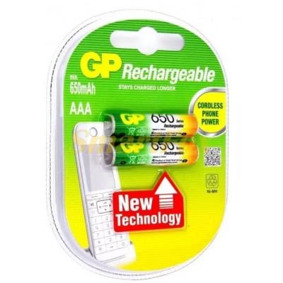 Аккумулятор GP Rechargeable R-03 650mAh (HR03,size AAA,NiMN) (цена за 1шт, продажа упаковкой 2шт)