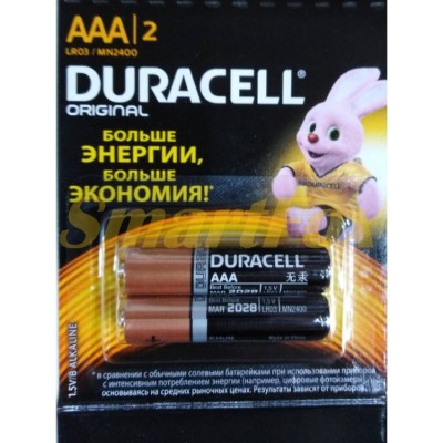 Батарейка DURACELL (1.5V, LR03/MN 2400, size AAA) (цена за 1шт, упаковка 12шт)