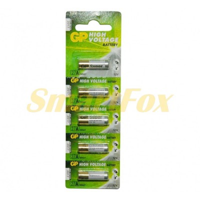 Батарейка GP High Voltage Battery 12V 27A MN27 (цена за 1шт, упаковка 5шт)