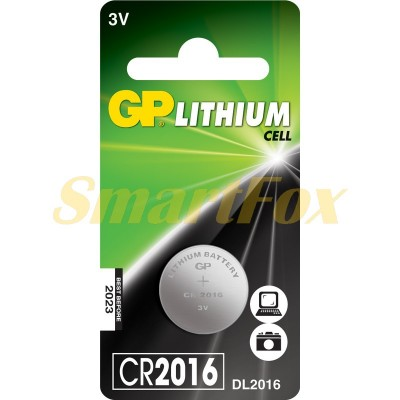 Батарейка литиевая GP Lithium cell CR2016 3V (цена за 1шт, продажа упаковкой 5шт)