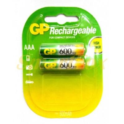 Аккумулятор GP Rechargeable R-03 600mAh (HR03,size AAA,NiMN) (цена за 1шт, продажа упаковкой 2шт)