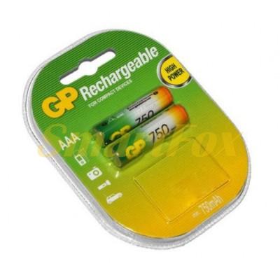 Аккумулятор GP Rechargeable R-03 750mAh (HR03,size AAA,NiMN) (цена за 1шт, продажа упаковкой 2шт)