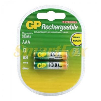 Аккумулятор GP Rechargeable R-03 1000mAh (HR03,size AAA,NiMN) (цена за 1шт, продажа упаковкой 2шт)