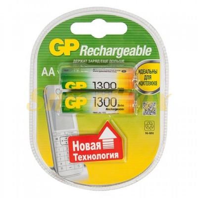 Аккумулятор GP Rechargeable R-6 1300mAh (HR6,size AA,NiMN) (цена за 1шт, продажа упаковкой 2шт)