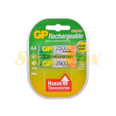 Аккумулятор GP Rechargeable R-6 2500mAh (HR6,size AA,NiMN) (цена за 1шт, продажа упаковкой 2шт)