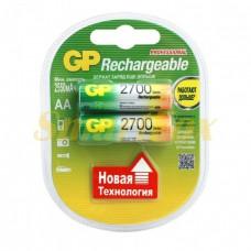 Аккумулятор GP Rechargeable R-6 2700mAh (HR6,size AA,NiMN) (цена за 1шт, продажа упаковкой 2шт)