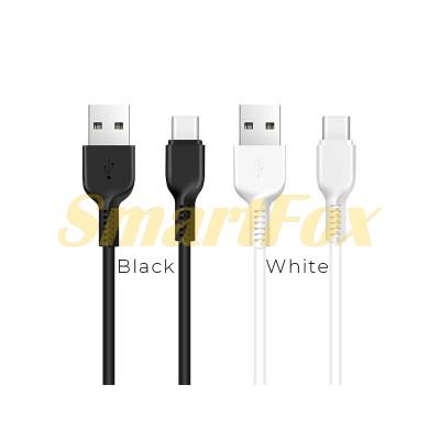 Кабель USB/TYPE-C HOCO X13-TYPEC (1 м)