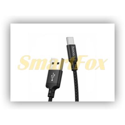 Кабель USB/TYPE-C HOCO X14 (1 м)
