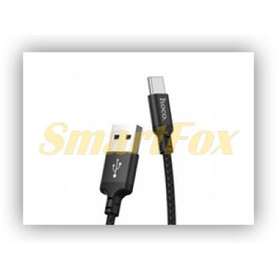 Кабель USB/TYPE-C HOCO X14 (2 м)