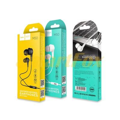 Наушники вакуумные с микрофоном HOCO M50