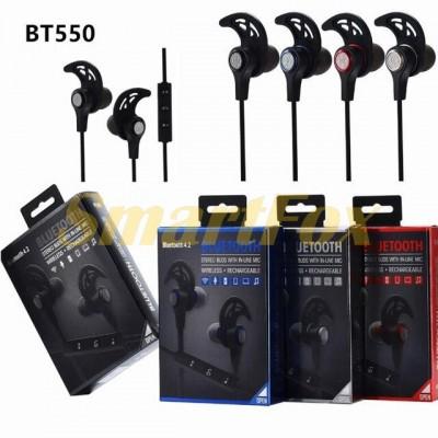 Наушники беспроводные Bluetooth с микрофоном BT 550