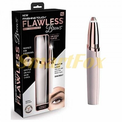 Триммер для бровей Flawless brows